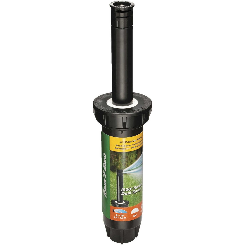 Rain Bird 4 In. Half Circle Dual Spray Pop-Up Head with Pressure Regulator Image 1