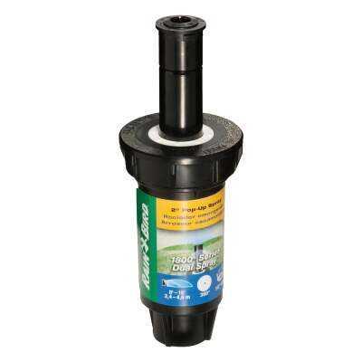 Rain Bird 2 In. Full Circle Dual Spray Pop-Up Head with Pressure Regulator